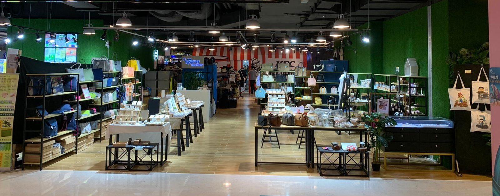 Wheres Design Store 荃灣西 OP Mall 海之戀店